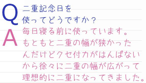 hyouban1-1.jpg