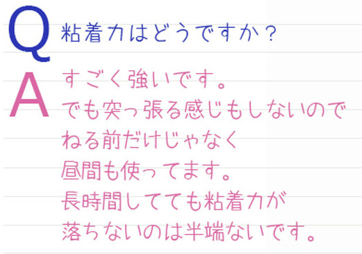 hyouban1-2.jpg