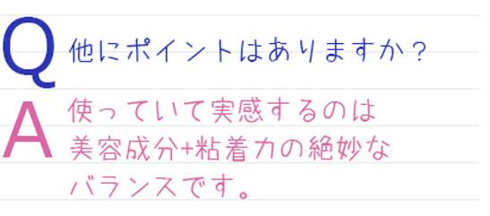 hyouban1-3.jpg